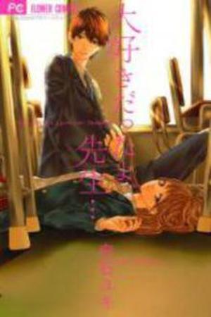 Daisuki Datta yo- Sensei cover