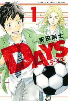 Days cover