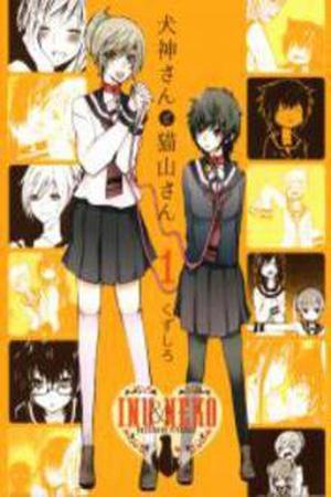 Inugami-san to Nekoyama-san cover
