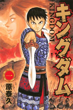 Kingdom cover