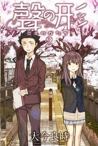 Koe no Katachi cover