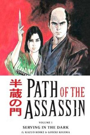 Path Of The Assassin cover
