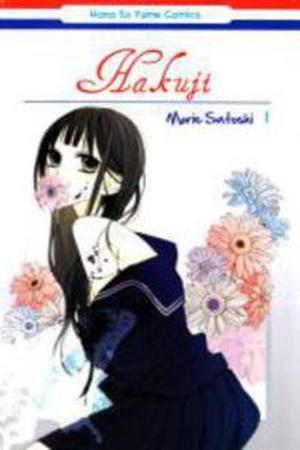 Hakuji cover