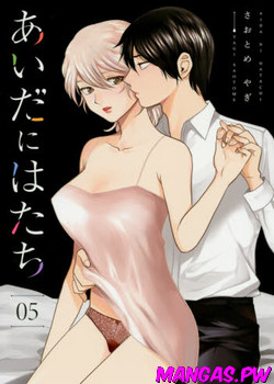 Aida ni Hatachi cover