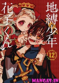 Jibaku Shounen Hanako-kun cover