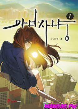 Manyeo Sanyang cover