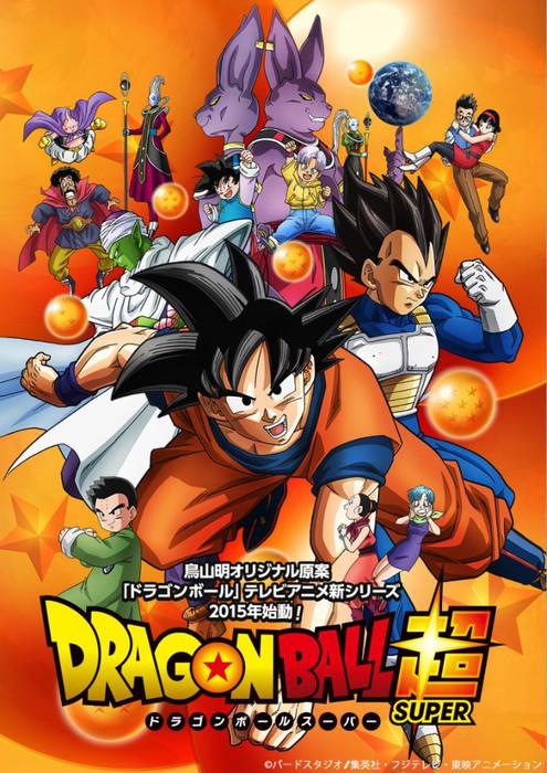 Dragon ball super cover