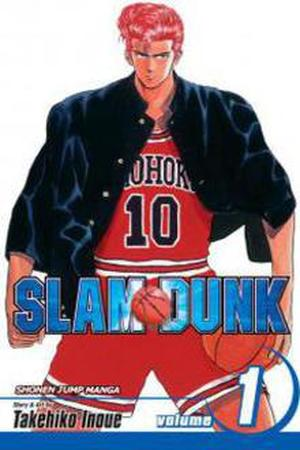 Slam dunk cover